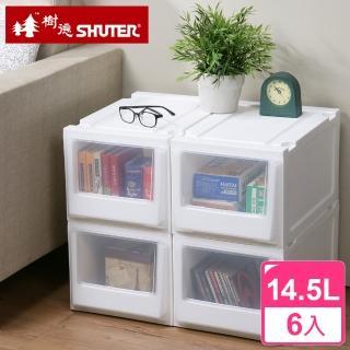 【樹德SHUTER】白色積木系統式單抽隙縫收納櫃14.5L(6入)