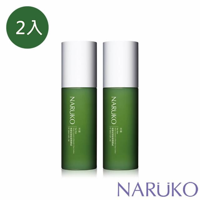 【NARUKO牛爾】茶樹抗痘粉刺調理乳(2入組)