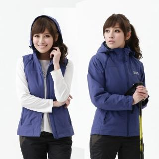 【遊遍天下】Globetex女款JIS90%羽絨背心外套兩穿防風防水機能羽絨外套-A095藍紫(S-3L)