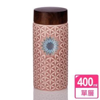 【乾唐軒活瓷】生命之花隨身杯 / 玫瑰粉燒花 / 中 / 單層 / 木紋蓋
