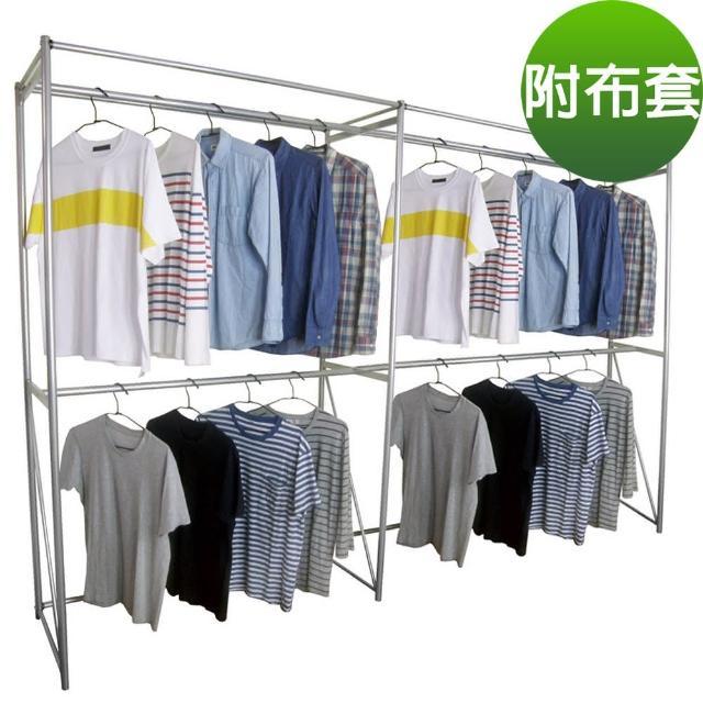 【美佳居】超大型200公分寬-鋼管(雙桿雙座)吊衣架/吊衣櫥(附布套6色可選)