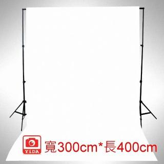 【YIDA 300x400cm白色背景布】3米*4米白色背景布