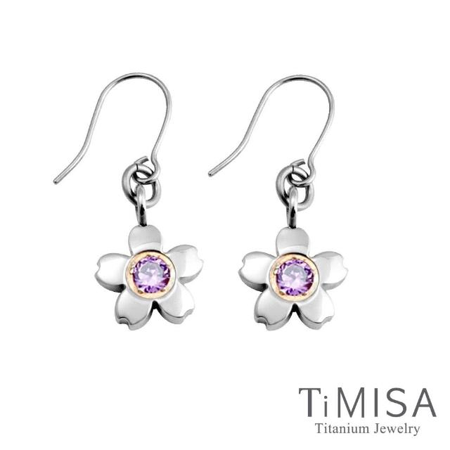 【TiMISA】櫻花S 純鈦耳環一對(粉紫)