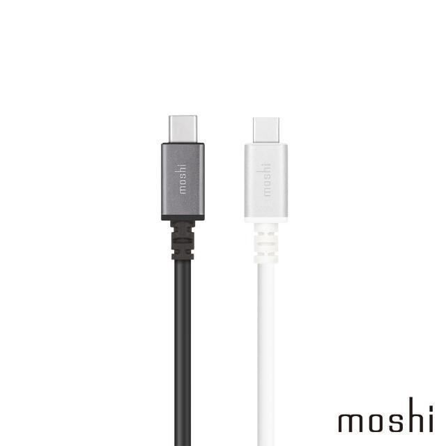 【Moshi】USB-C to USB 傳輸線(1m)