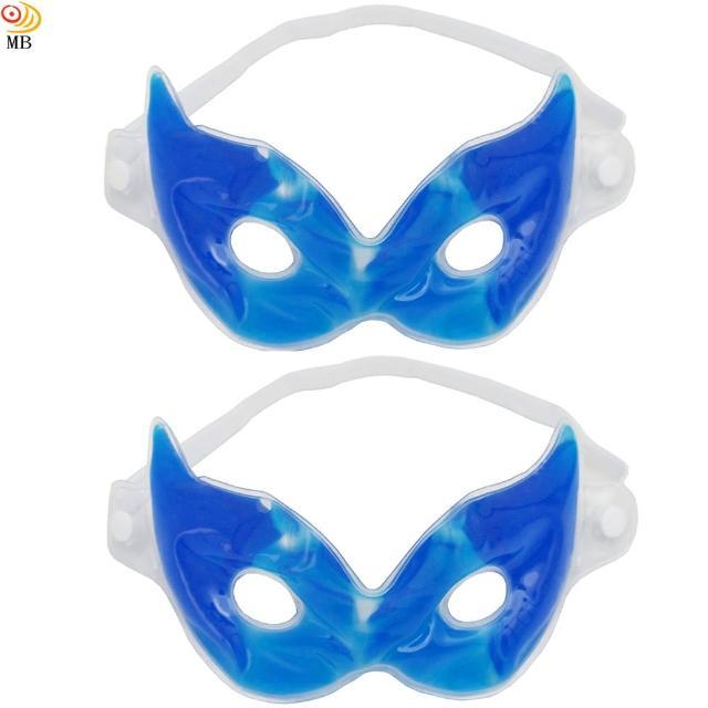 【月陽】高分子凝膠冷熱敷2用眼罩超值2入(D1312)