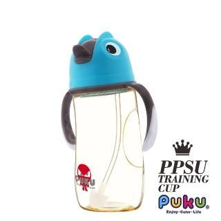 【PUKU藍色企鵝】PPSU企鵝滑蓋學習水杯280ml(水色)