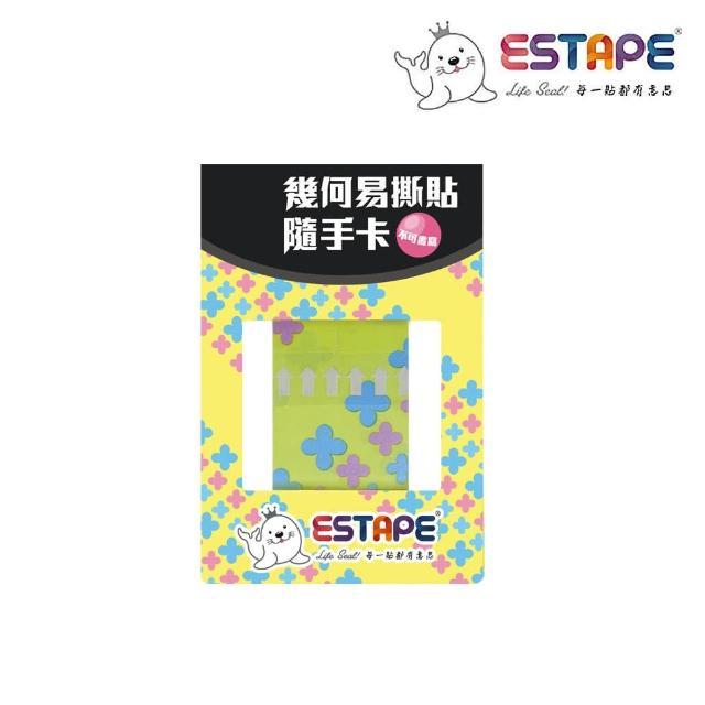 【ESTAPE】幾何易撕貼隨手卡-MEMO可書寫(幸運草)