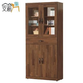 【文創集】藍歐  時尚2.6尺四門單抽書櫃/收納櫃