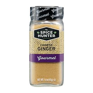 【即期品】Spice Hunter 香料獵人 香薑粉(45gx2)
