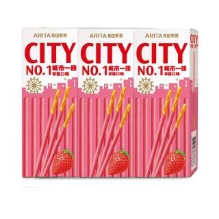 【有田製果】城市一族草莓棒25g 3入(草莓棒)