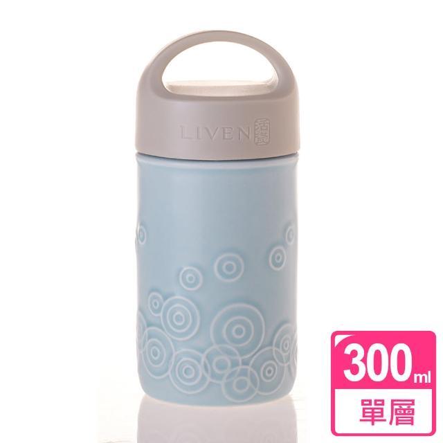 【乾唐軒活瓷】同心緣隨身杯 / 無光水藍 / 小 / 單層 / 手提蓋