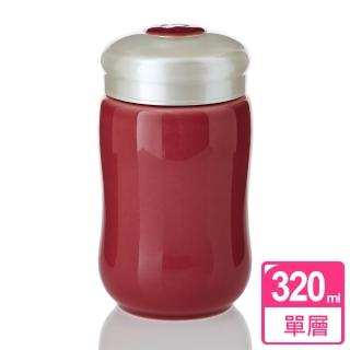 【乾唐軒活瓷】快樂隨身杯 / 胭脂 / 小 / 單層