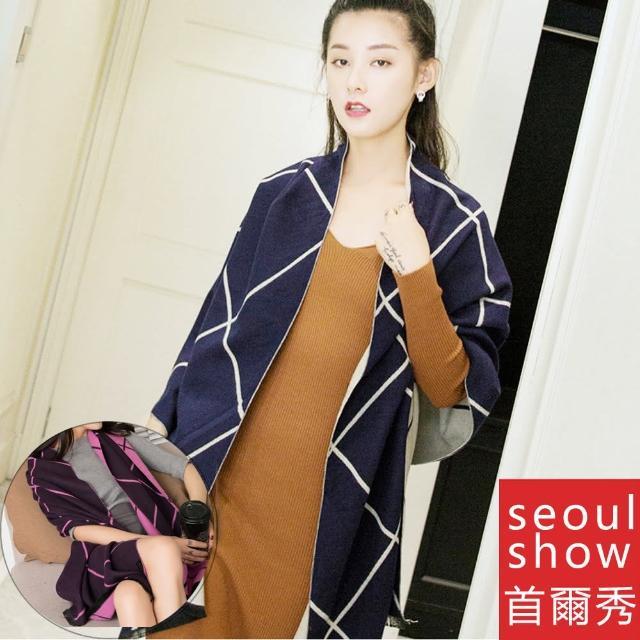 【Seoul Show】不列顛撞色菱格紋仿羊絨圍巾(藏青+米白)