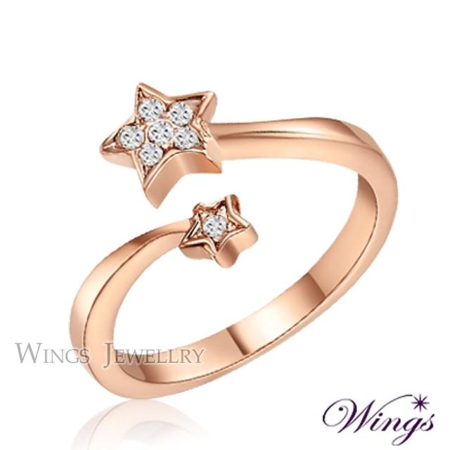 【WINGS】星願 纖細美麗的優雅 精鍍玫瑰金戒指(可做尾戒)