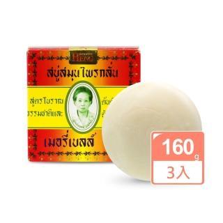 【泰國 興太太 Madame Heng】阿婆香皂(3入)