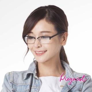 【MEGASOL】抗藍光抗UV老花眼鏡(自信中性款-8117)/