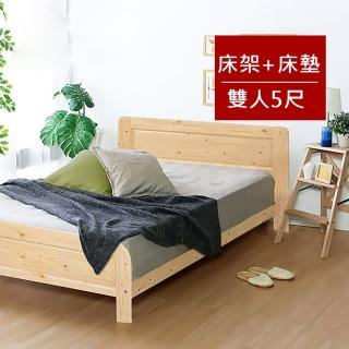 【ASSARI】房間組二件_松木床架+獨立筒床墊(雙人5尺)
