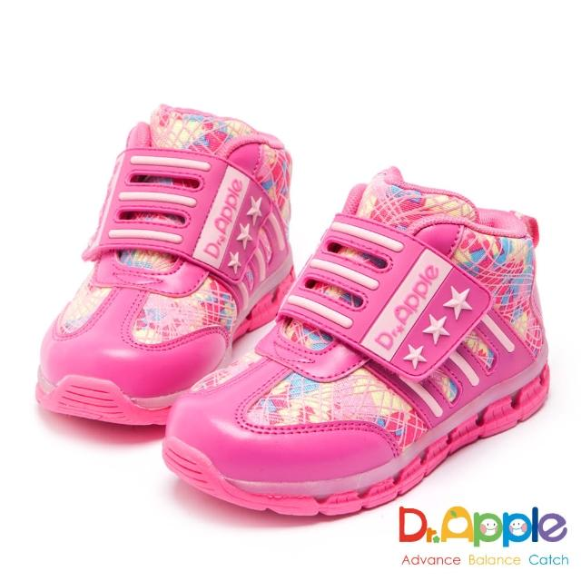 【Dr. Apple 機能童鞋】大童交錯迷彩大底發光短筒靴款(粉)