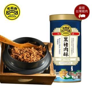 【黑橋牌】黑豬肉鬆260g大罐裝(手工自榨豬油製作肉鬆/罐頭囤貨必備)
