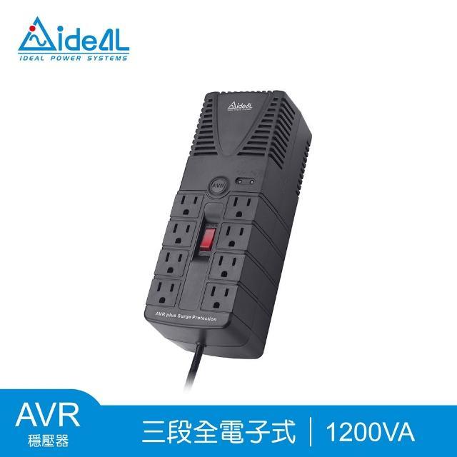 【愛迪歐IDEAL】PS-1200(穩壓器AVR 1.2KVA)