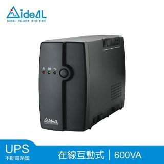 【IDEAL 愛迪歐】IDEAL-5706C(在線互動式UPS 600VA)