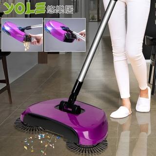 【YOLE悠樂居】手動式吸塵掃地機#1026010