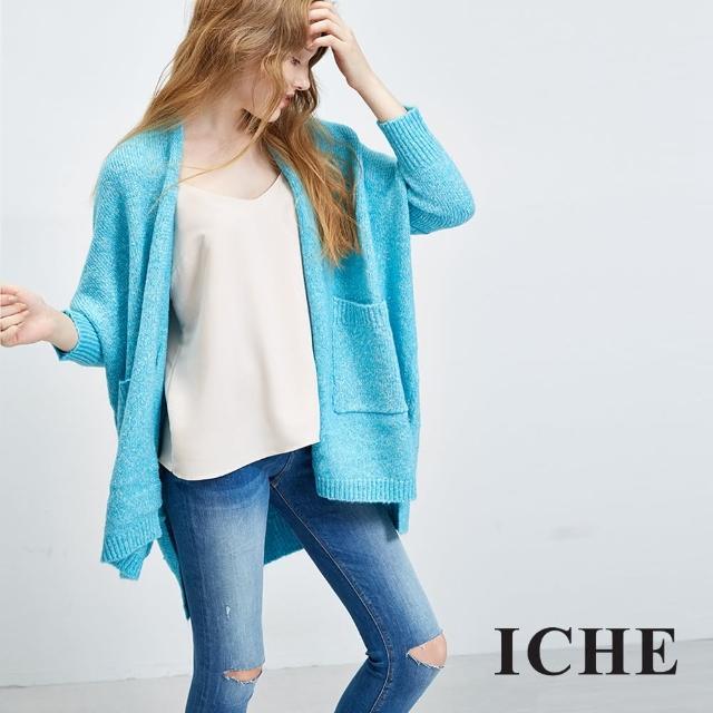 【ICHE 衣哲】羊毛開襟針織罩衫外套 兩色