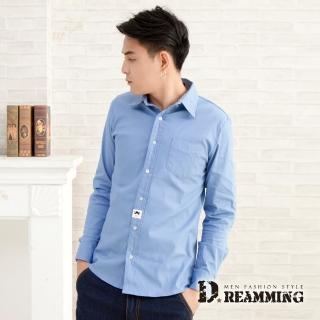 【Dreamming】韓系顯瘦挺版口袋長袖素面襯衫(藍色)