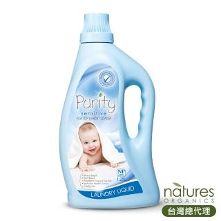 【澳洲Natures Organics】植粹嬰幼兒洗衣精-低敏 1.25L