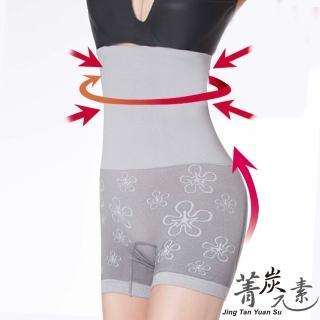 【菁炭元素】560高丹雙層百和竹炭頂級黑絲絨保暖爆瘦凸擊體雕塑褲