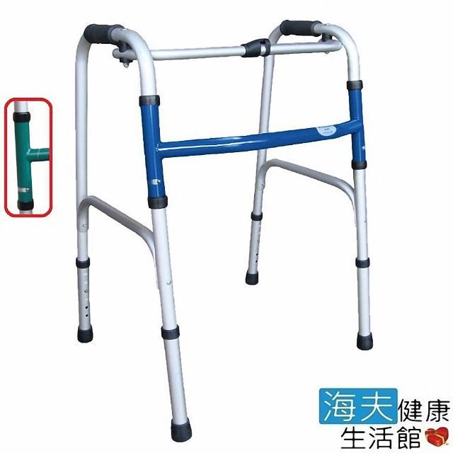 【海夫健康生活館】杏華 1吋固定式 一般型 助行器