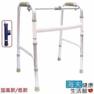 【海夫健康生活館】杏華 1吋固定式 日式強化 助行器(加高款/低款)