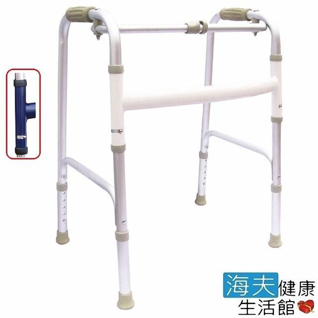 【海夫健康生活館】杏華 1吋固定式 日式強化 助行器