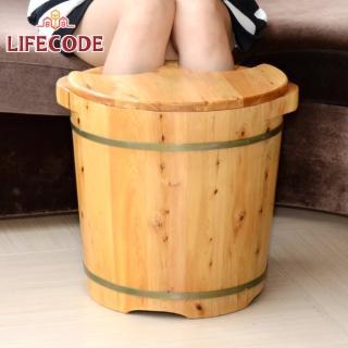 【LIFECODE】養生香柏木高腳泡腳桶/足浴桶(附蓋子)