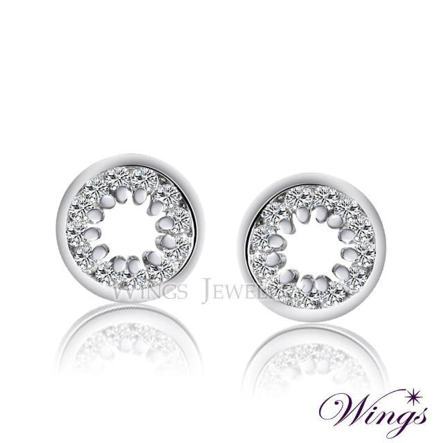【WINGS】星光 超精緻設計巧妙的內圍鑲鑽之方晶鋯石耳環(針式 穿式)