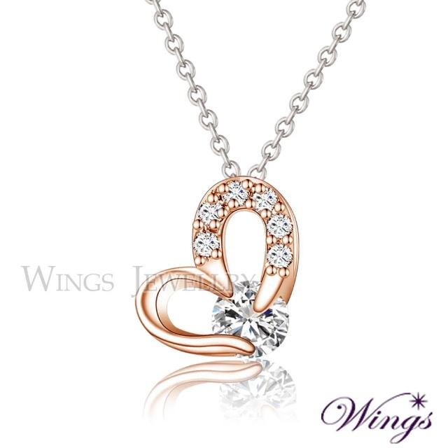 【WINGS】甜蜜相擁 精鍍玫瑰金方晶鋯石項鍊 心型 愛心(墜子 吊墜)