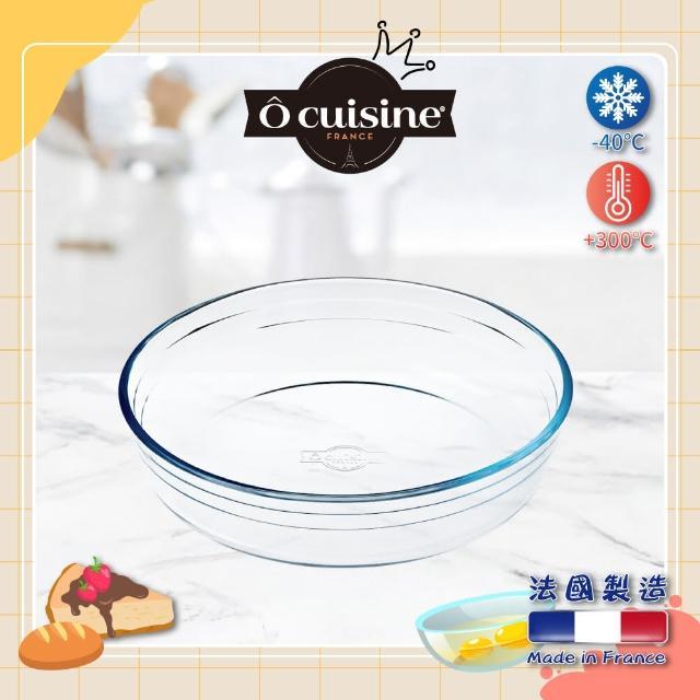 【法國 O cuisine】百年工藝耐熱玻璃蛋糕烤盤(26CM)
