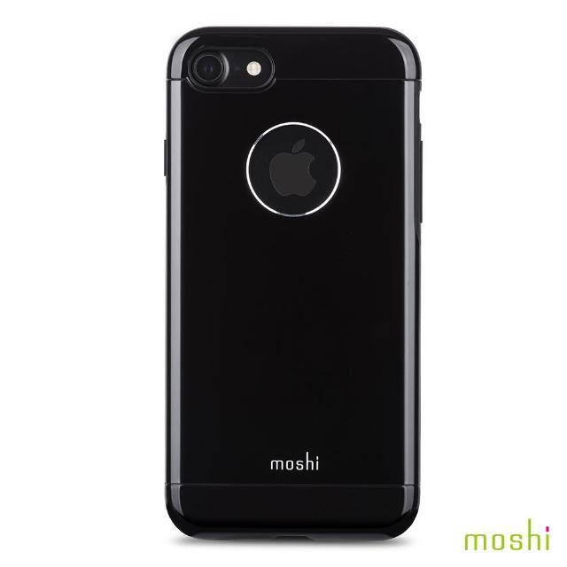【Moshi】Armour for iPhone 8/7 曜石黑 鋁製保護背殼