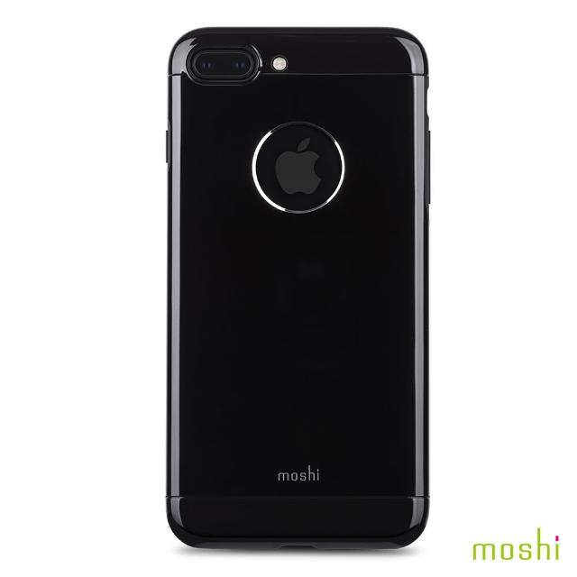 【Moshi】Armour for iPhone 8/7 Plus 曜石黑 鋁製保護背殼