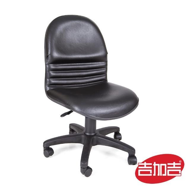 【吉加吉】短背皮面 電腦椅 TW-1034(無扶手)