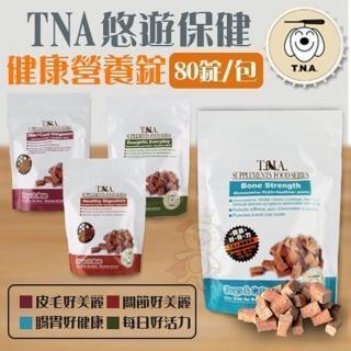 【T.N.A. 悠遊系列】保健系列《健康強化營養錠》80錠(2包組)
