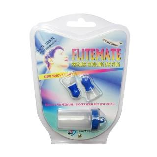 【FliteMate】以色列 飛機耳塞 航空飛行耳塞 減壓降壓耳塞 防耳痛
