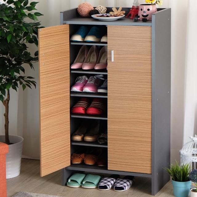 【EASY HOME】高台置物鞋櫃收納21雙鞋