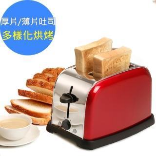 【鍋寶】厚片/薄片吐司不鏽鋼烤麵包機-OV-860-D(火紅經典款)