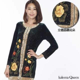 【Kaleena Queen-中大尺碼】皇家頂級奢華絲絨長外套(黃)