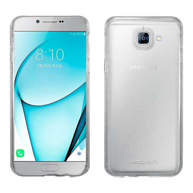 【Metal-Slim】Slim Samsung Galaxy A8 2016(高抗刮PC透明新型保護殼)