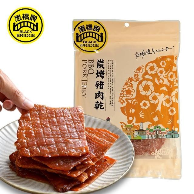 【黑橋牌】特調蜜汁炭烤肉乾(240公克大包裝)
