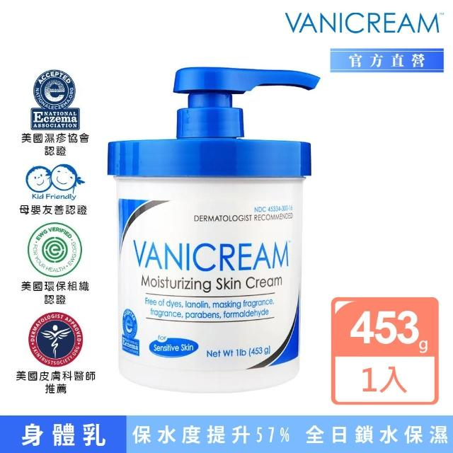 【VANICREAM 薇霓肌本】保濕乳液家庭號(453g)