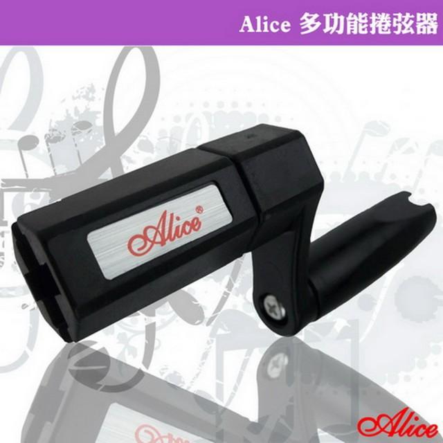 【美佳音樂】Alice 多功能捲弦器(板手+捲弦+拆弦釘)