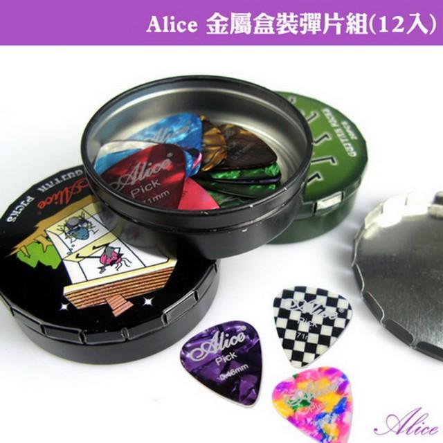 【美佳音樂】Alice 金屬盒裝彈片組-12入